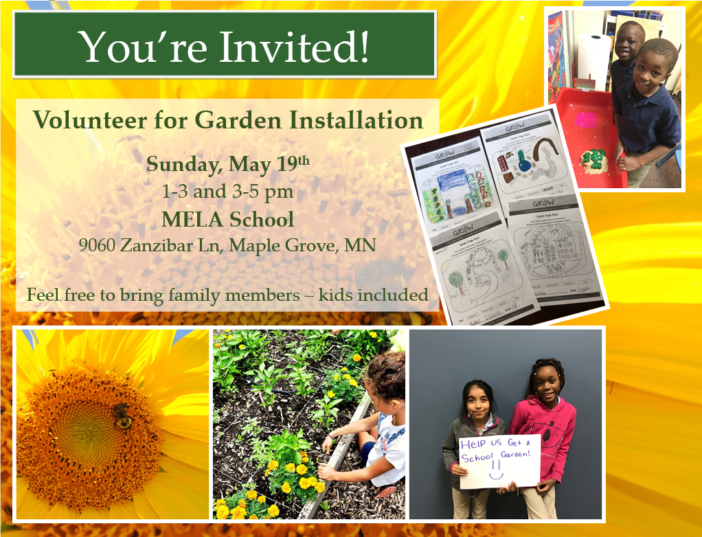 Volunteer Invite